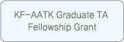 KT-AATK Graduate TA Fellowship Grant